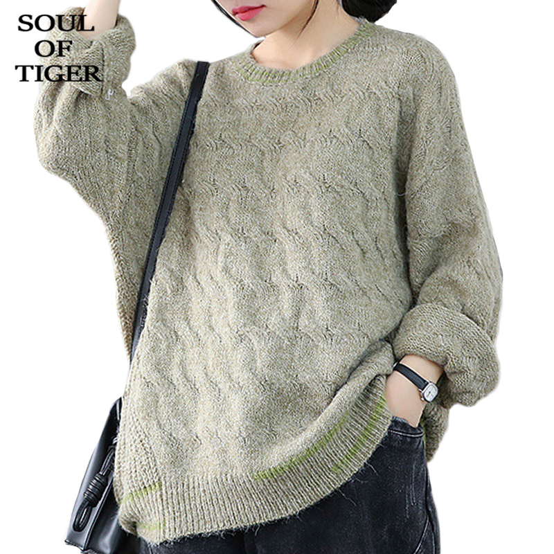 SOUL OF TIGER Winter Thick Clothing Ladies Korean Fashion Pullovers Womens Cotton Christmas Sweaters Casual Knitted Warm Jumpers