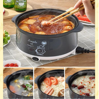 220V Household Electric Mini Multi Cooker Non-stick Hot Pot Cooking For Frying Steaming EU/AU/UK/US High Quality - discount item  19% OFF Kitchen Appliances