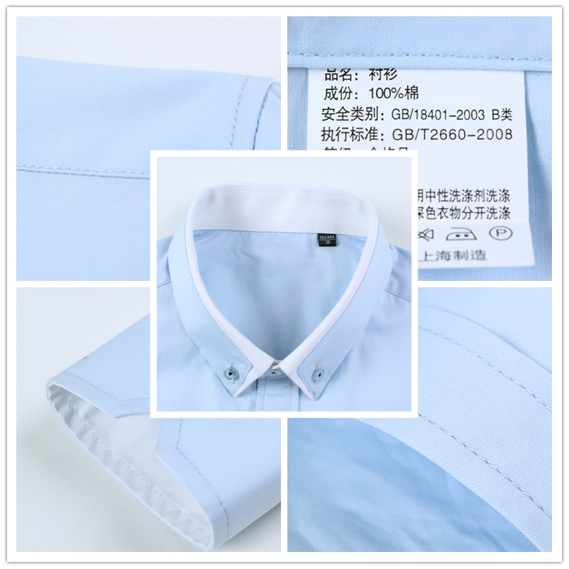 2020 New Arrival Men Casual Business Shirt Long Sleeve Korean Style Solid Color Cotton Mens Shirt Turn Down Collar Shirt for Men