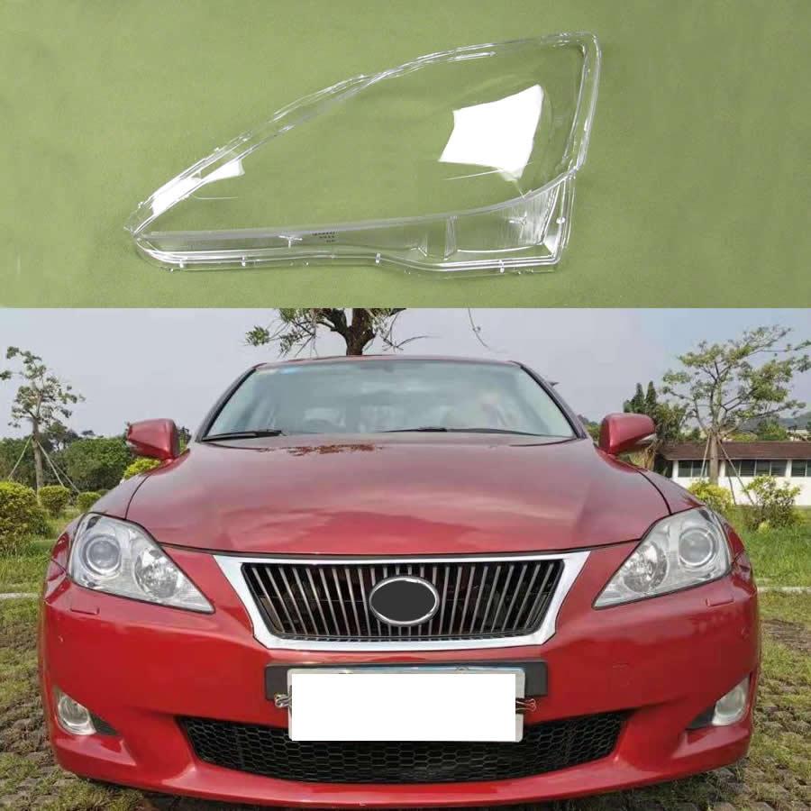 Per Lexus IS250 IS300 IS350 2006 2007 2008 2009-2012 Coperchio Della Lampada Del Faro Borsette Paralume Trasparente Copertura Del Faro Lente di Vetro