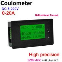 Dykb dc 200v 20a coulometer tensão atual medidor de capacidade de energia indicador de bateria monitor li ion lifepo4 chumbo ácido