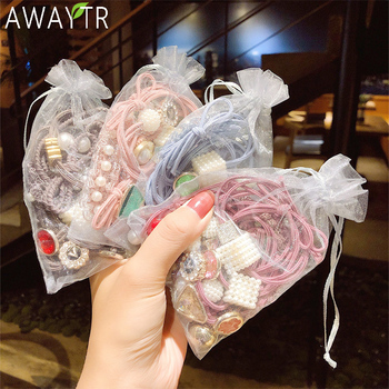 AWAYTR 11PCS/Set Women Solid Pearl Scrunchies Elastic Hair Bands Tie Gum Rubber Hairbands Ponytail Holder Girls Accessories