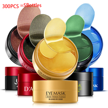 5 Bottles 300PCS Gold Collagen Eye Mask Face Anti Wrinkle Gel Sleep Mask Patches Collagen Moisturizing Black Pearl Seaweed Mask