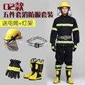 5 шт. для одного комплекта противопожарная одежда противопожарная suitheat изоляция препятствующая воспламенению комбинезоны Защитная куртка ...