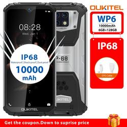 Смартфон OUKITEL WP6 6+128ГБ