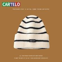 НОВАЯ шапка cartel Женская универсальная шерстяная в полоску