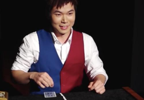 Eric Chien True Colors (Online Instructions)  Magic Tricks