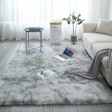 European long hair bedroom carpet bay window bedside mat washable blanket Gradient color living room