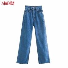 Jeans Pants Trousers Pockets Tangada Wide-Leg Zipper Female High-Waist Overlength Women