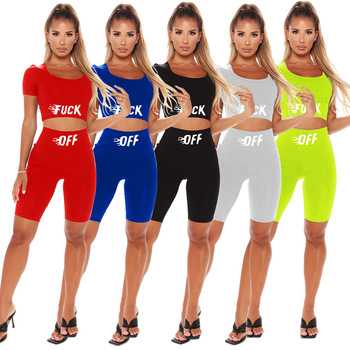 Two Piece Set Women Tracksuit Fitness Summer Casual Outfits Crop Top Stacked Pants Sweat Suit Lounge Wear Matching Sets gradient color tracksuit women two piece set short sleeve shirt crop top and stacked pants bell bottom streetwear matching sets