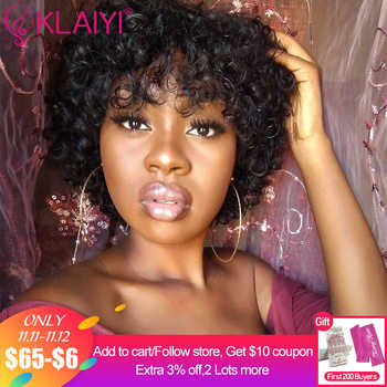 Klaiyi Hair Afro Kinky Curly Hair Wig 6 INCH Short Brazilian Remy Human Hair Wigs Natural Color Avaliable Free Shipping - DISCOUNT ITEM  45% OFF All Category