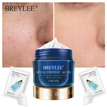 Breylee ácido hialurônico creme facial soro anti envelhecimento rugas removedor creme facial máscara para clareamento da pele creme de dia hidratante