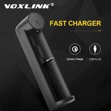 VOXLINK ładowarka baterii inteligentne ładowanie 1 gniazdo USB 18650 26650 18350 32650 21700 26700 26500 akumulator litowo jonowy do ponownego ładowania z ładowarką