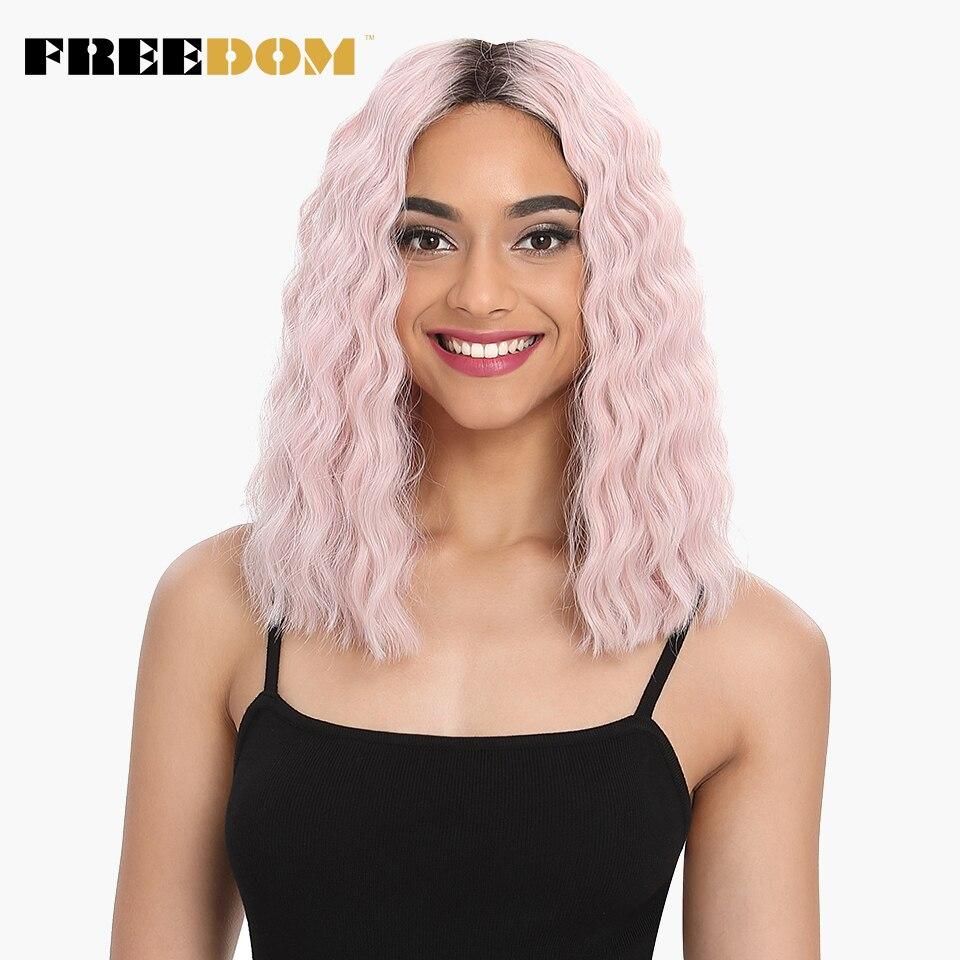 Parrucca in pizzo sintetico FREEDOM parrucca rossa bionda arcobaleno rosa per donne nere 6 colori radice scura corta aspetto naturale resistente al calore