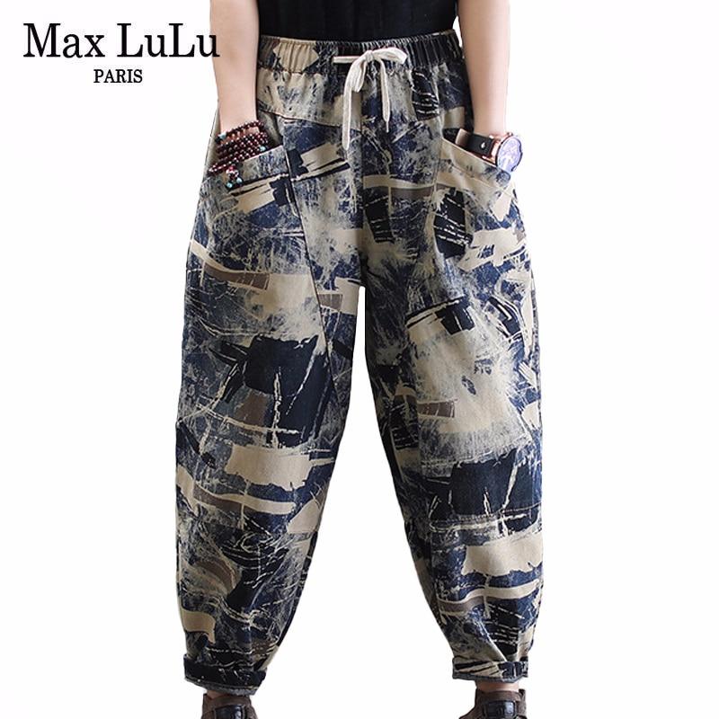 Max LuLu 2020 Spring Korean Fashion Style Ladies Printed Loose Jeans Womens Vintage Harem Pants Elastic Denim Trousers Plus Size