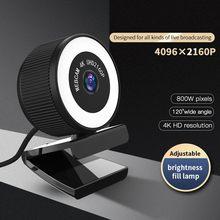 Tishric c560 hd webcam 4k 4096*2160 câmera web com microfone para computador pc transmissão ao vivo chamada de vídeo