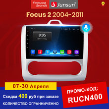 Junsun V1 Android 10.0 AI sterowanie głosem dla ford focus 2 Mk2 2004-2011 Radio samochodowe multimedialny odtwarzacz wideo nawigacja 2 din dvd
