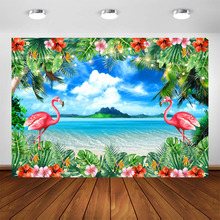 فلامنغو حفلة خلفية هاواي جزيرة ألوها لوه حفلة التصوير خلفية الاستوائية شاطئ عيد ميلاد الطفل زينة الحمام