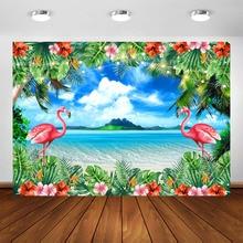 Flamingo Party Backdrop Hawaiian Island Aloha Luau Party Photography Background Tropical Beach Birthday Baby Shower Decoration