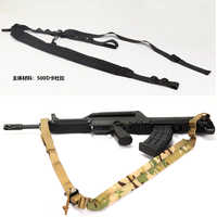 Hunting Accessories 2 Point VTAC Tactical Gun Sling Adjustable Military Belt Airsoft And Milsim Shooting Rifle Strap Sling