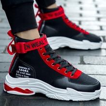 Bigfirse 男性カジュアルシューズハイトップファッション靴男性スニーカーアウトドアブランドレジャー靴フラットレースアップ zapatillas hombre