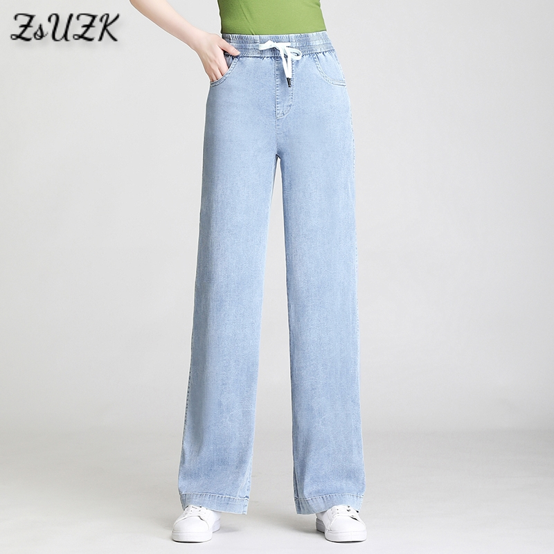 Tencel Thin Wide Leg Pants Women's Summer Jeans  2021 Korean Loose Drape Elastic Waist Casual Straight Pants Washed Denim Pants