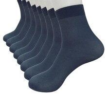 купить 8 Pairs Mens Socks Businness Casual Solid Color Sock Spring Summer Breathable High Quality Bamboo Fiber Sock Male Skarpetki meia дешево
