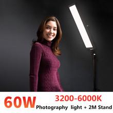 GSKAIWEN 60W LED oświetlenie studia fotograficznego zestaw lampa wideo Panel regulowane światło ze statywem do zdjęć portretowych