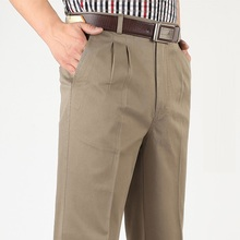 ICPANS Straight Loose Casual Pants Men Pleated Classic Basic