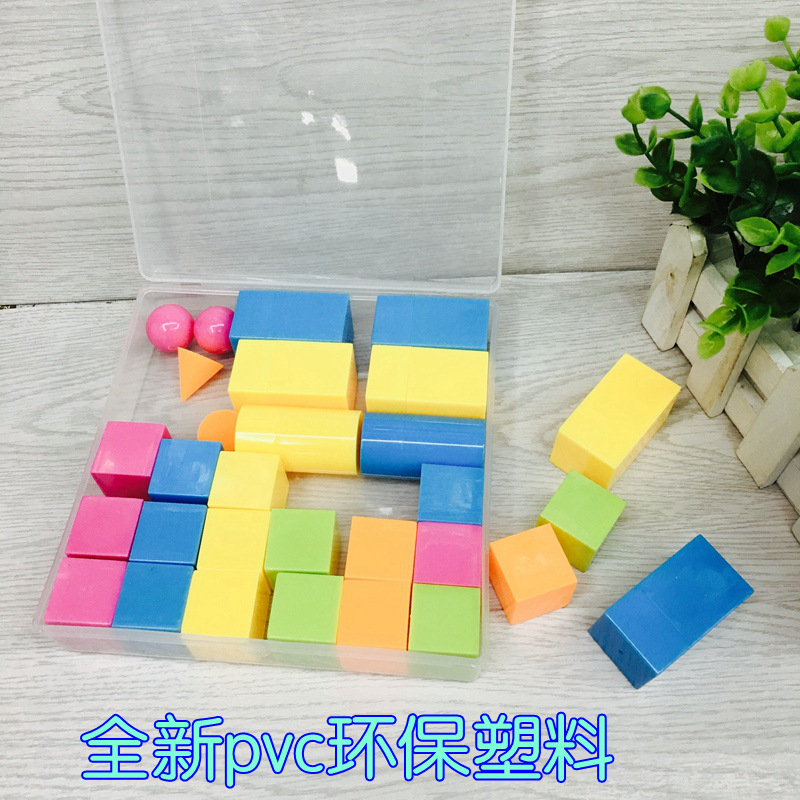Model Geometry Set Cube Young STUDENT'S Mathematics Teaching Aids Stereo Unisex-Shaped Cylinder Cube