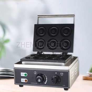 commercial electric nine grid spicy tanger oden cooking machine 1200w convenience store supermarket restaurant snack equipment 220V/110V Commercial Donuts Snack Mould Bake Crispy Machine Donuts Machine 6 Cells Donuts Restaurant Scones Baking Equipment