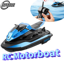 Seeker RC Boat Motorcycle Remote Control Motorboat 1/14 2.4G Water Sports