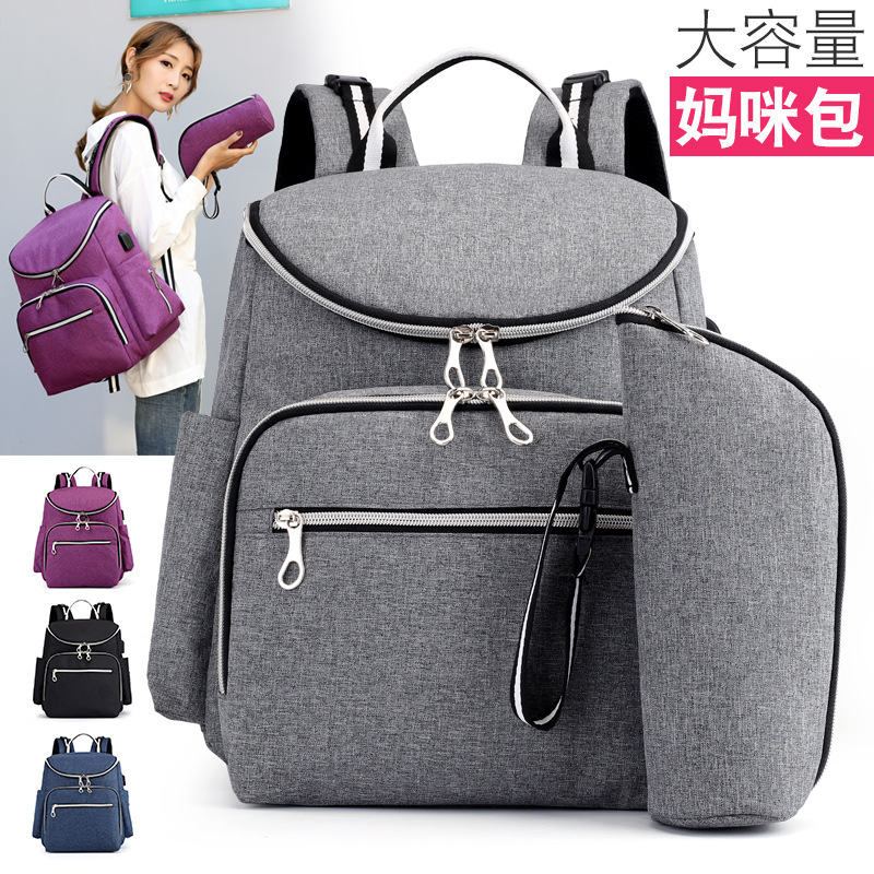 Large Capacity Travel With Baby Mummy Backpack Smart USB Charging Diaper Bag Multi-functional Mummy Bag New Products Special Off