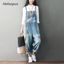 Helisopus Nieuwe Vintage Bloem Gedrukt Vrouwen Denim Jumpsuit Casual Losse Rompertjes Vrouwen Jumpsuit Gebleekte Retro Plus Size Overalls(China)