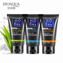 3Pcs BIOAQUA Brand Men's Facial Cleanser Blackhead Moisturizing Exfoliating Deep Oil Control Cleansing Lotion 100g