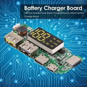 USB 2.4A Power Bank Placa de cargador de batería de litio portátil ABS práctico y duradero con sobrecarga de descarga