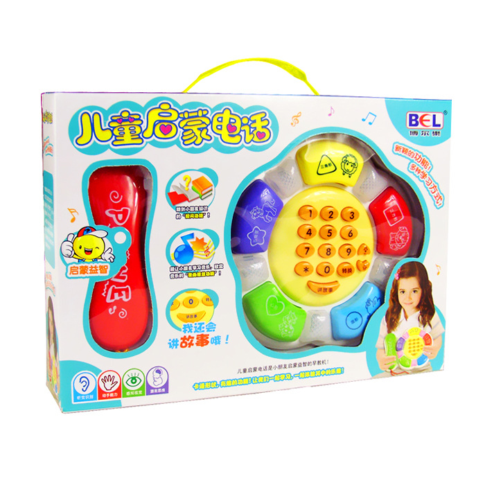 Educational Children Walkie-talkie Toys Infant Music Kids Infants Early Education Product Category Baby 0-1-3-Year-Old In