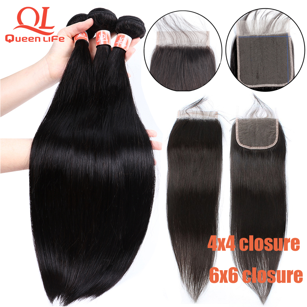 Queenlife Straight Hair Bundle with Closure Remy Human hair 30 inch brazilian hair weave 3 bundle