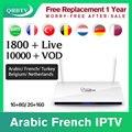 IPTV Франция арабский Нидерланды QHDTV Leadcool Android с 1 годовым IPTV подпиской Испания Бельгия IPTV Французский Немецкий IP TV