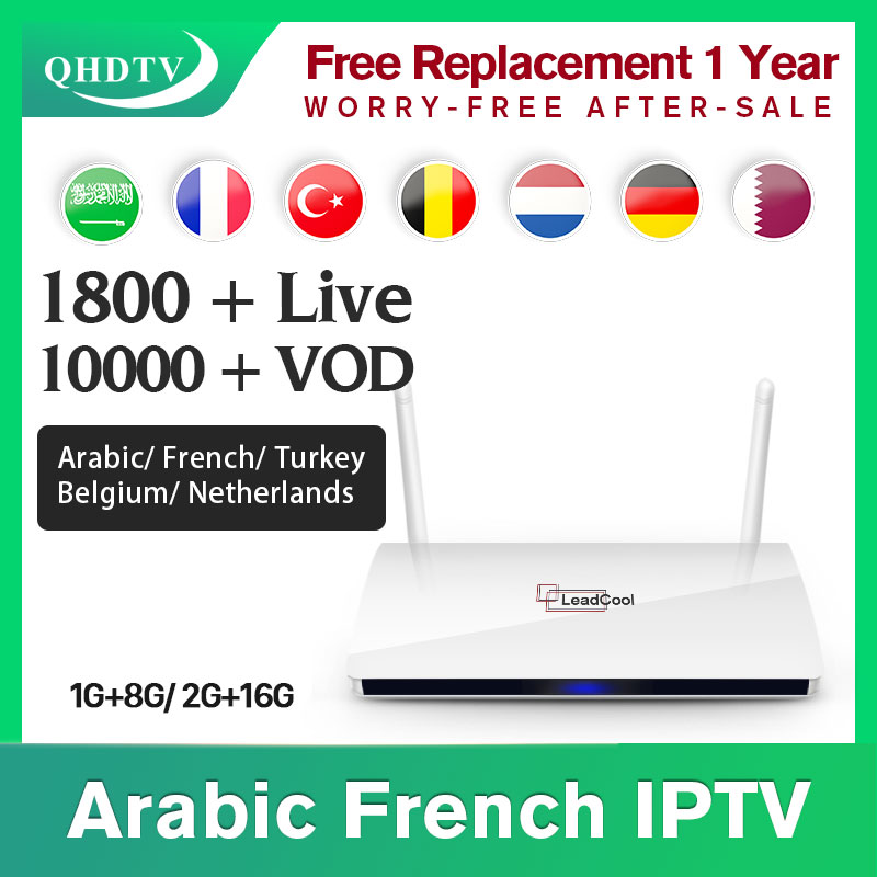 IPTV France Arabic Netherlands QHDTV Leadcool Android With 1 Year IPTV Subscription Spain Belgium IPTV French German IP TV