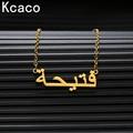 Мусульманские ювелирные изделия, персонализированные ожерелья с подвеской-шрифтом, золотая цепочка из нержавеющей стали, ожерелье с арабс...