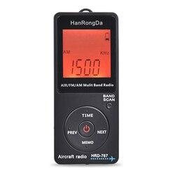 HanRongDa FM/AM/AIR Portable Radio Aircraft Band Radio Blacklit LCD Display Lock Button with earphone Lanyard Storage Bag