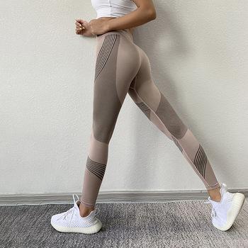 SVOKOR damskie legginsy wysokiej talii brzoskwiniowe biodra legginsy gimnastyczne szybkoschnące sportowe spodnie do fitnessu tanie i dobre opinie Kostek STANDARD Dzianiny Women Leggings Wysoka Pani urząd NYLON Stałe Osób w wieku 18-35 lat Black Gray Khaki
