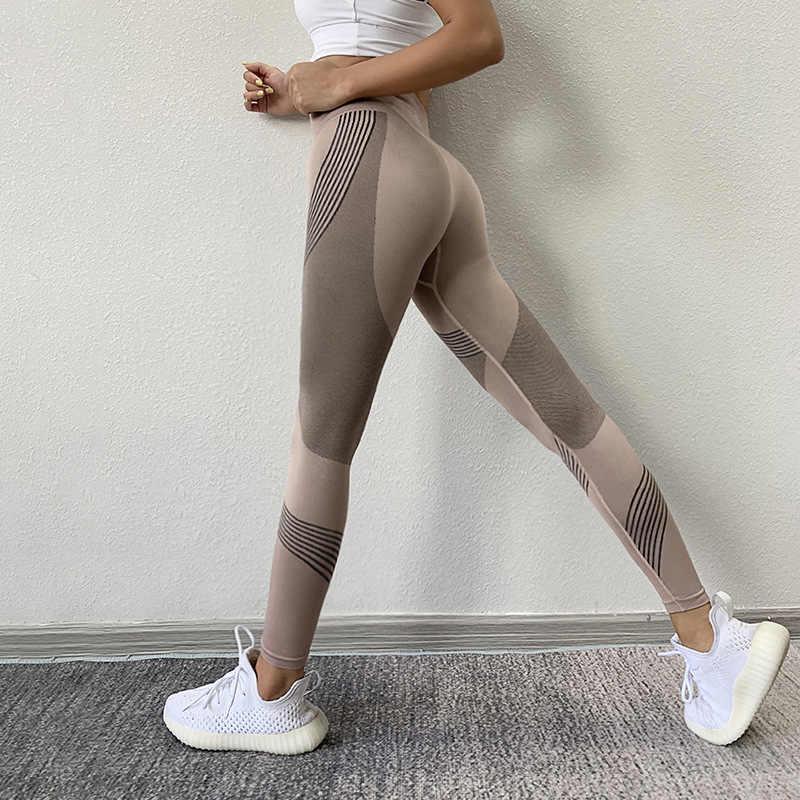 SVOKOR 여성 레깅스 하이 웨이스트 복숭아 엉덩이 체육관 레깅스 빠른 건조 스포츠 스트레치 피트니스 바지