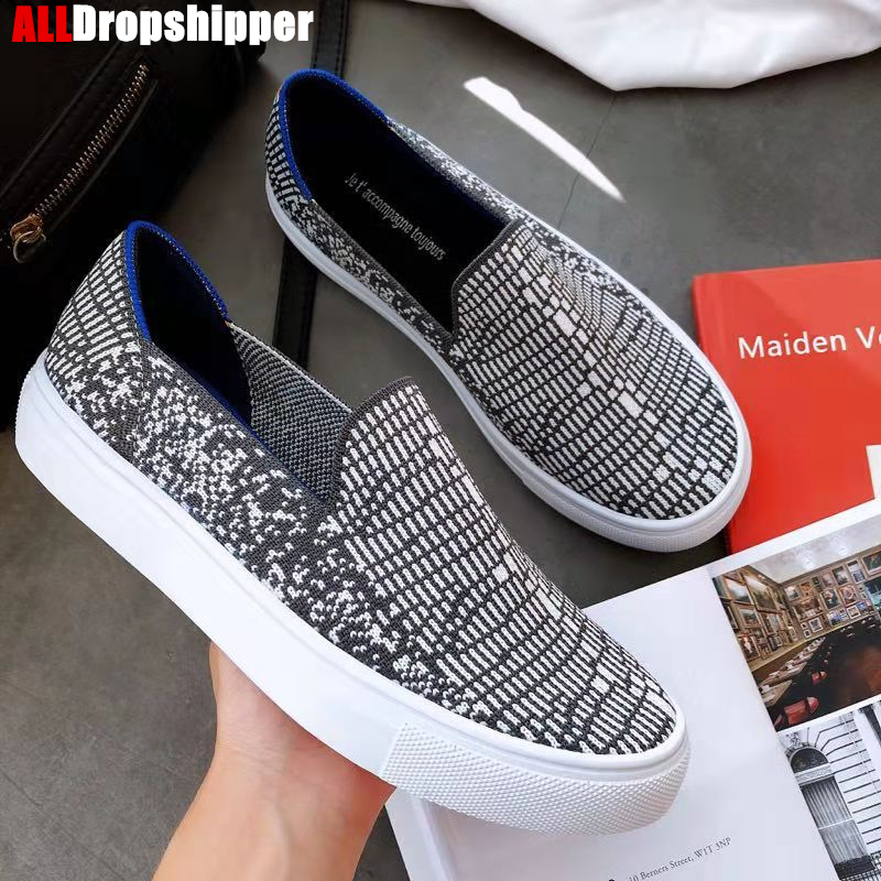 Women's Casual Loafers Flat Shoes Thick Bottom Single Shoes Ladies Weaving Lazy Shoes Breathable Ballet Shoes Zapatos De Mujer