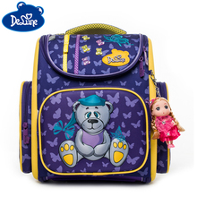 Delune School Bags Bacpack For Girls Kids Cartoon Bear Pattern Backpacks Children Orthopedic Primary