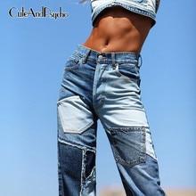 Patchwork Baggy Jeans for Women High Waisted y2k Denim Pants Vintage Harajuku Aesthetic Boyfriend Jeans Fashion Cuteandpsycho