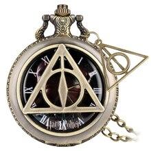 Классический фильм Дары Смерти бронзовый полым из треугольник крышка карманные часы с антикварной шкентель подарки для мужчин женщин