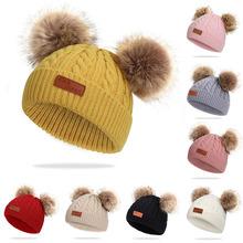 Nowa zimowa czapka z pomponem dla dzieci w wieku 2-8 lat czapka dzianinowa zimowa czapka dla niemowląt dla dzieci futrzane czapki z pomponem dla dziewczynek i chłopców tanie tanio COTTON Unisex Na co dzień Stałe Skullies czapki