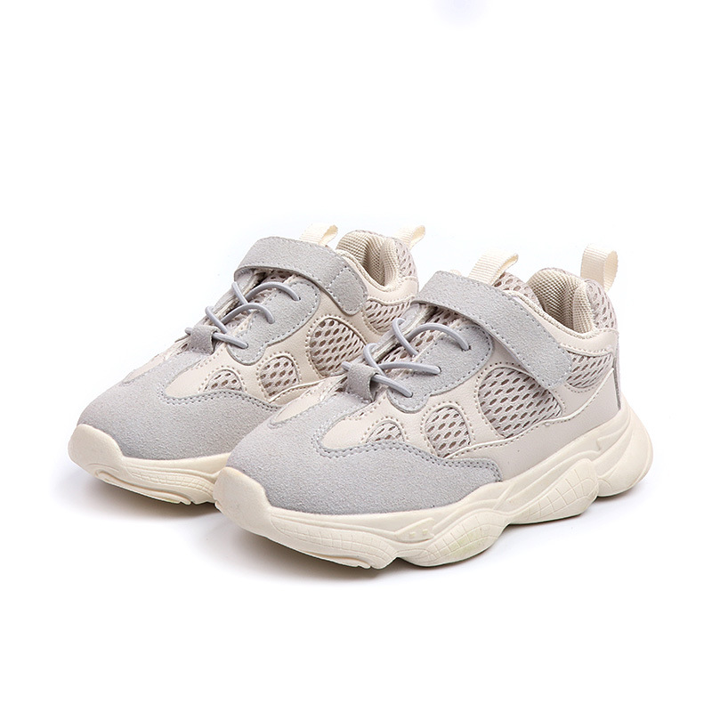AFDSWG Children Shoes Mesh Ventilation Girls' Shoes Black Soft Bottom Boys Shoes ,kids Sneakers Shoes For Kids